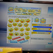 Chatman: The plug-in emoticon that talks back at ya - photo 3