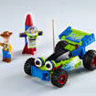 Toy Story Lego lets you re-build the Pixar movies - photo 7