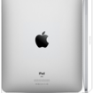 Make your own Apple iPad out of paper - photo 3