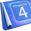 New features unearthed in iPhone OS 4.0 - photo 1