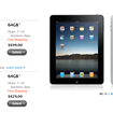 "Apple iPad demand ""off the charts"", new online orders pushed back - photo 3"