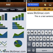 iPhone iWork screenshots leaked? - photo 3