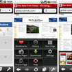 Opera Mini 5.1 for Android freed from its beta shackles - photo 1