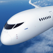 Airbus Concept Plane: The future of flying - photo 1