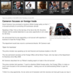 VIDEO: BBC News app bullets-in to the App Store - photo 4