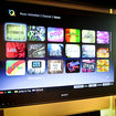 Qriocity: Sony's Cloud based music and video service - photo 5