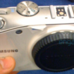 Samsung NX100: More shots emerge - photo 1