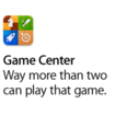 No Game Center for iPhone 3G users - photo 1