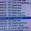 HTC Trophy to be Windows Phone 7 handset? - photo 2