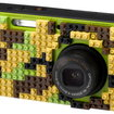 Pentax Optio NB1000 offers LEGO-style customisation - photo 5