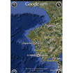 APP OF THE DAY: Google Earth (iPhone, iPod, iPad) - photo 1