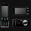 Panasonic Lumix Phone: First pics emerge - photo 1