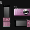 Panasonic Lumix Phone: First pics emerge - photo 3