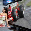 LG unchains the world's biggest LCD 3D TV - photo 1