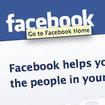 Facebook increases security options - photo 1