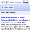 Google News enhanced for mobiles - photo 1