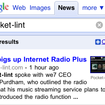 Google News enhanced for mobiles - photo 2