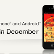 Sony Reader iPhone and Android apps arriving in December - photo 2