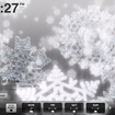 App-vent Calendar - day 17: Weather HD Christmas Edition (iPad)  - photo 7