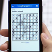 Google Goggles now solves Sudoku - photo 1