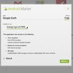 Android Market website will push apps to your phone - photo 6