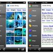 Google Mobile iPhone App updated, becomes Google Search App - photo 2