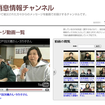 YouTube Person Finder hoping to connect Japan earthquake victims - photo 2