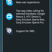 Skype video calling finally lands on Android - photo 2