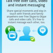 Skype video calling finally lands on Android - photo 3