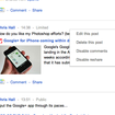 Google+: explored from the inside - photo 5