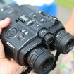 Sony DEV-5 video binoculars pictures and hands-on - photo 5