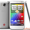 HTC Runnymede official mug shot leaked - photo 3