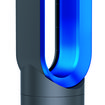 Dyson Hot: Now Dyson wants to replace your central heating - photo 2