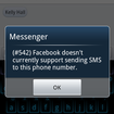 APP OF THE DAY: Facebook Messenger review (Android) - photo 5