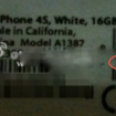 iPhone 4S 64GB, 32GB, and 16GB models coming 4 October? - photo 1
