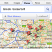 Siri works in UK just fine... Thanks to Google - photo 2