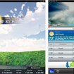 Best iPad news and weather apps - photo 7