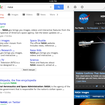 Google Search iPad app update adds a hint of Chrome - photo 4