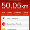 APP OF THE DAY: Nike+ GPS review (iPhone) - photo 2