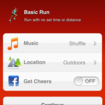 APP OF THE DAY: Nike+ GPS review (iPhone) - photo 4
