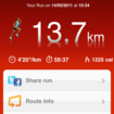 APP OF THE DAY: Nike+ GPS review (iPhone) - photo 5