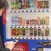 Asahi Soft Drinks offers free Wi-Fi in vending machines - photo 2