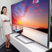 LG to unveil world's largest 3D Ultra Definition TV at CES 2012 - photo 3