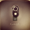 Instagram Android app to be better than iOS - photo 1