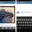 Instagram for Android lands, we go hands-on - photo 1