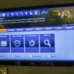 Sky EPG (2012) update starts rolling out, we go hands-on - photo 7