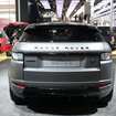Range Rover Evoque Victoria Beckham edition pictures and hands-on - photo 4
