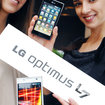 White LG Optimus L7 with Ice Cream Sandwich on sale in UK today - photo 2