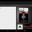 Google Play on the Nexus 7: Features explained - photo 2