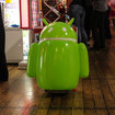 The Android mascot you'll want to buy, but can't, unless you work for Google - photo 3